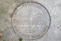 Логотип следа наследия Куалаа-Лумпур стоковое фото rf