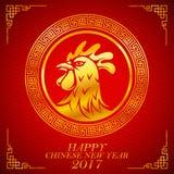 Логотип для китайского петуха yeaars Стоковое Изображение