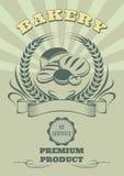 Логотип для печь и комплекта хлеба Стоковое фото RF