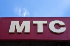 Логотип MTS Стоковые Изображения RF