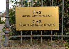Лозанна, Швейцария - 5-ое июня 2017: Суд арбитража для стоковые фотографии rf