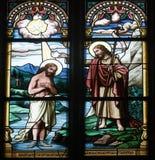 лорд крещения Стоковая Фотография