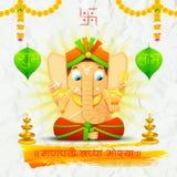 Лорд Ganesha сделанное из бумаги для Ganesh Chaturthi Стоковое фото RF
