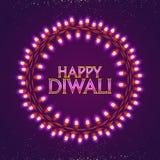 Лоснистые света для торжества Diwali иллюстрация вектора
