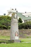 Луг каменщика форта большой, Сан-Франциско Стоковые Изображения