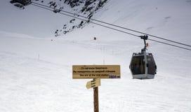 Лыжный курорт Chimbulak Стоковые Фотографии RF