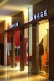 Любовники покупок мола стоковое изображение rf
