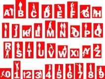 люди алфавита Стоковое фото RF