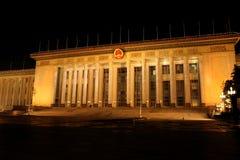 люди большой залы фарфора Пекин стоковое изображение rf