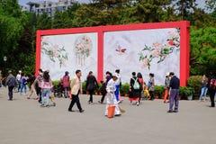 Люди в парке Парк Taoranting парк расположенный в Пекине, Китай крупного города Стоковое Фото