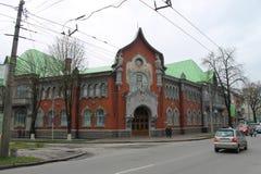 Люди около здания службы безопасности Украины, крестьянского банка в прошлом стоковая фотография