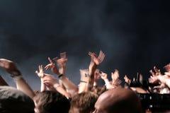 люди партии Стоковая Фотография
