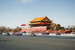 люди Пекин придают квадратную форму tian Стоковое Изображение