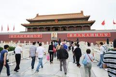 люди Пекин tian стоковое изображение rf