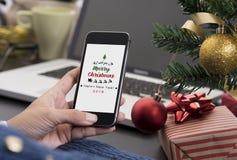 Люди получили массаж текста приветствию с Рождеством Христовым Стоковые Фото