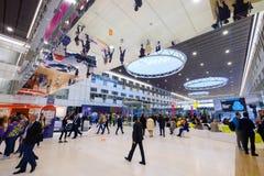 Люди присутствуют на открытом форуме 2017 нововведений Стоковая Фотография
