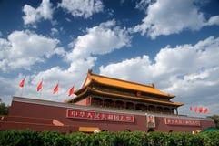 люди строба Пекин tian Стоковые Фото