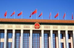 люди s большой залы Пекин Стоковые Фото