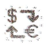 Люди в форме валютной биржи Стоковые Фотографии RF