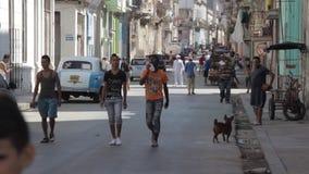 Люди Гаваны