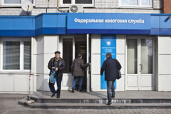 Люди на агенстве налога в Москве Стоковое фото RF