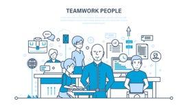 Люди сыгранности, партнеры, коллега, бизнесмены, сообщения, бредовая мысль, сотрудничество иллюстрация штока