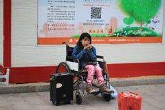 Люди с ограниченными возможностями Стоковая Фотография