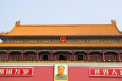 Люди Gatetower Tian'an стоковые фотографии rf