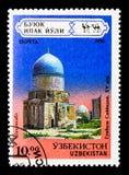 Мавзолей en-Din Gumbas-Sain, Shakhrisabz, XV столетие, архитектор стоковая фотография