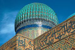 Мавзолей Khoja Ahmed Yasawi, Туркестана, Казахстана Стоковые Фотографии RF