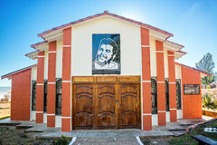 Мавзолей Че Гевара Стоковое фото RF