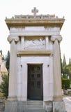 мавзолей Стоковое Фото