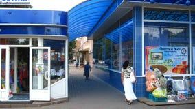 Магазины в городке Priluky Стоковые Изображения RF