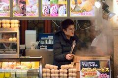 Магазины на городке Китая в Иокогама, Японии стоковая фотография rf
