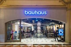 Магазин Баухауза на венецианской гостинице Макао и казино прибегают в Макао Стоковые Фотографии RF