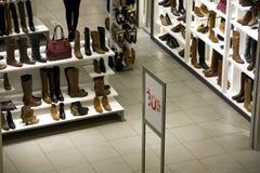 Магазин ботинка стоковые изображения rf
