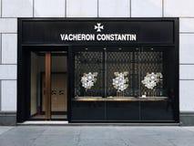 Магазин вахты Vacheron Constantin в Пекине стоковое фото rf