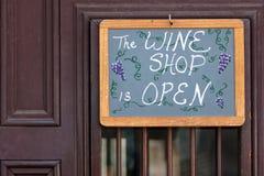 Магазин вина Стоковое Фото