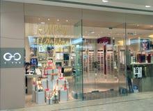 магазин 010 в Гонконге Стоковое Фото