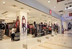 Магазин в Пекине, Китай Uniqlo Стоковое фото RF