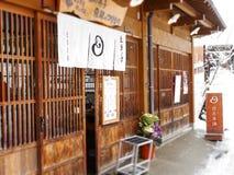 Магазин в Японии стоковые фотографии rf
