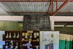 Магазин в Crucesitas, Кубе Стоковые Изображения