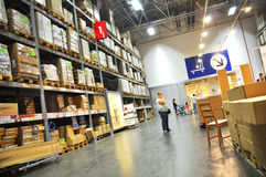 магазин домашнего улучшения Стоковая Фотография RF