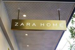 Магазин дома Zara Стоковая Фотография