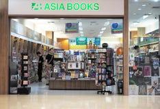 Магазин книг Азии, центральный универмаг, ТАИЛАНД - 17-ое,2 мая Стоковое Изображение