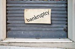 Магазин компании закрытый закрытый для банкротства стоковое изображение rf