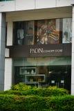 Магазин концепции Padini в Kota Kinabalu, Малайзии Стоковые Фото
