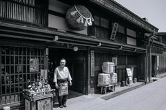 Магазин ликера ради на районе Sanmachi Suji старом Эдо Takayama - стоковые фото