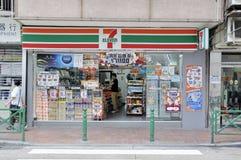 магазин Макао удобства стоковые изображения
