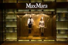 Магазин Макса Mara в Гонконге Стоковые Фото